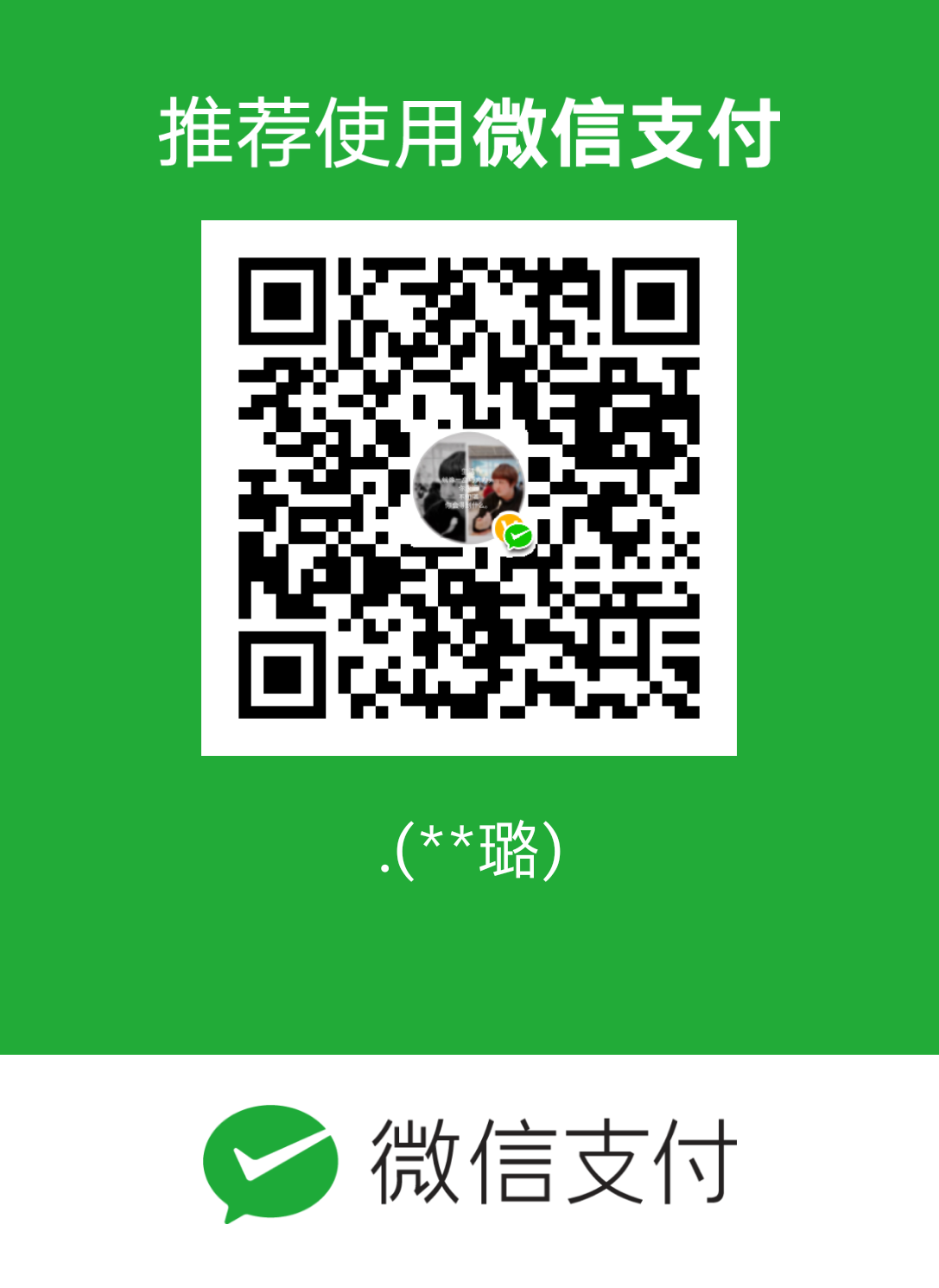 Lauren WeChat Pay